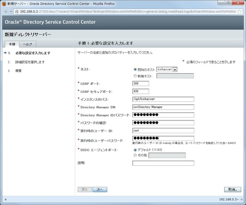 DSCC1.jpg