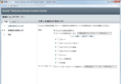DSCC2.jpg