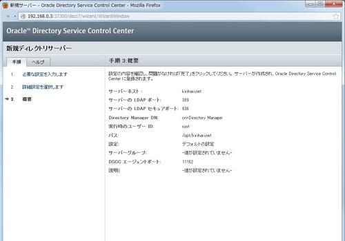 DSCC3.jpg