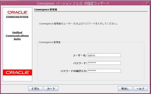 convergence11.jpg