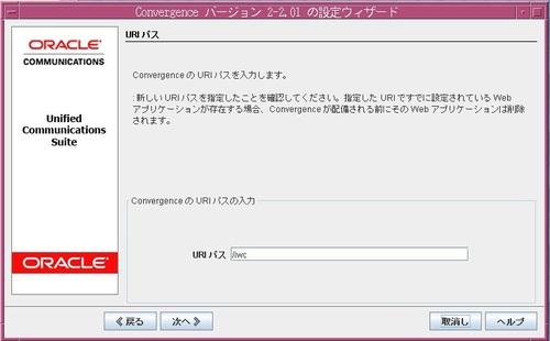 convergence6.jpg