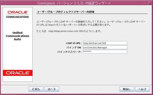 convergence7.jpg