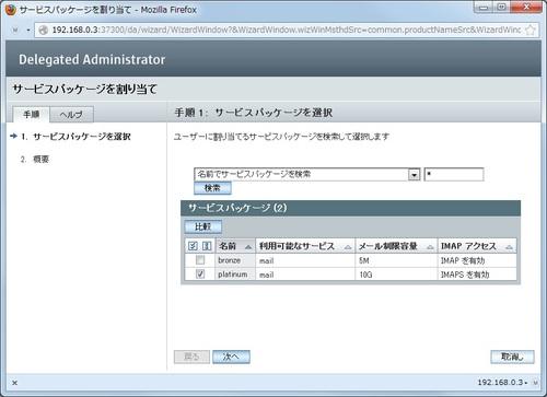 da_setting7.jpg