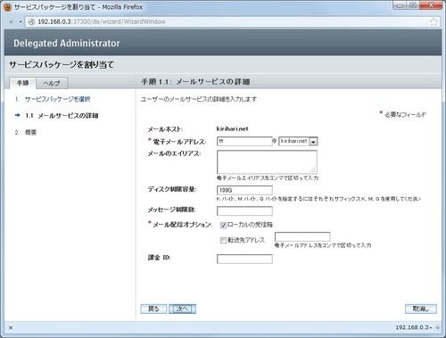da_setting8.jpg