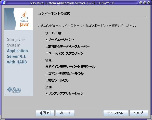 スクリーンショット-java.lang.Thread-1.png