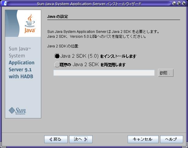 スクリーンショット-java.lang.Thread-2.png